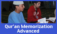 Qur'an Memorization Advanced