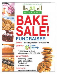 ALM Bake Sale – March 4th 2018